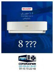 Air conditioning للتكييف والتبريد