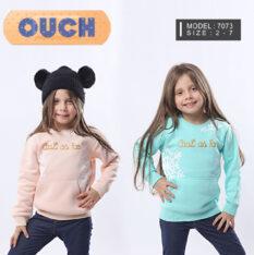 بيبي بارك لملابس الاطفال