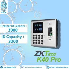 جهاز K40 Pro جهاز البصمة